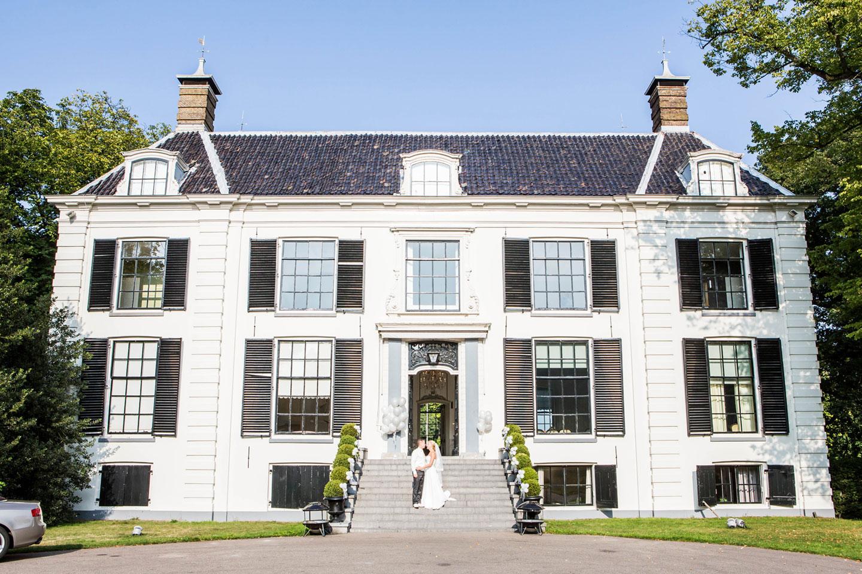 27-Landgoed-Waterland-bruiloft-trouwfotograaf0000